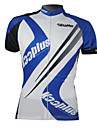 Kooplus Maillot de Cyclisme Homme Manches courtes Velo Maillot Hauts/Tops Sechage rapide Zip frontal Respirable Polyester 100 % Polyester