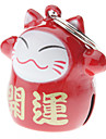 Chat / Chien Etiquettes Manches Pagode / Style Dessin Anime Rouge Aluminium