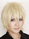 Cosplay Wig Inspired by Lamento -BEYOND THE VOID- Konoe