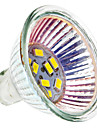 GU5.3(MR16) Spot LED MR16 9 SMD 5730 150 lm Blanc Naturel DC 12 V