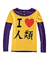 Inspire par No Game No Life Cosplay Manga Costumes de Cosplay Cosplay a Capuche Imprime Jaune Violet Manche Longues Manches Ajustees Pour
