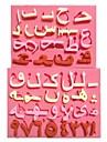 2st / set silikon fondant arabiska alfabetet nummer fondant tårta formar choklad mögel