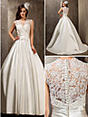 A-line/Princess Plus Sizes Wedding Dress - Ivory Sweep/Brush Train Queen Anne Satin/Lace