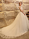 Ball Gown Wedding Dress-Cathedral Train Straps Tulle
