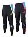 Arsuxeo® Homme Course / Running Survetement Pantalon/Surpantalon Leggings Bas Respirable Vestimentaire Anti statiquePrintemps Ete Automne