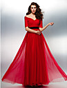 Formal Evening Dress - Ruby Plus Sizes / Petite A-line Off-the-shoulder Floor-length Tulle