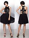 שמלה מסיבת קוקטייל - שמפניה קו A - לולאת תלייה - באורך ברך - שיפון/נצנצים