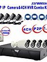 strongshine®ip kamera med 960p / infraröda / vattentät och 4-kanals H.264 NVR / 2TB övervakning hdd combo kit