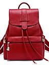 Femme Polyurethane Des sports Decontracte Exterieur Shopping Sac a Dos Sac de Voyage Sac d\'Ecole Bleu Rouge Noir Bourgogne