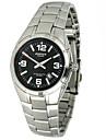 Bărbați Ceas Elegant Ceas La Modă Quartz Cronometru Oțel inoxidabil Bandă Casual Argint Negru/Argintiu