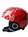 FEIYU® Casque Femme Homme Enfant Unisexe Snow Sport Helmet Sportif Casque Sport  Casque Sport d\'Hiver CE EN 1077 EPS ABSSports de neige