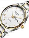 Bărbați Ceas La Modă Ceas de Mână Quartz Iluminat Oțel inoxidabil Bandă Cool Casual Luxos Argint Alb Negru