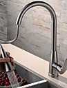 Contemporain Pull-out / Pull-down Montage Avec spray demontable Pivotant with  Soupape ceramique Mitigeur un trou for  Nickel brosse ,