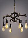 Lumini pandantiv ,  Rustic/ Cabană Vintage Retro Vopsire Caracteristică for Stil Minimalist Metal Sufragerie Bucătărie Intrare Coridor