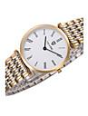 Tevise Bărbați pentru Doamne Pentru cupluri Ceas Elegant Ceas La Modă Ceas de Mână Quartz Rezistent la Apă Oțel inoxidabil BandăCool