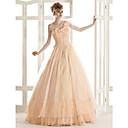 Lanting Bride® A-Linie / PrincessJablko / Přesýpací hodiny / Obrácený trojúhelník / Mladistvá / Hruška / Drobná / Nadměrné velikosti /