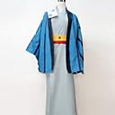 Inspirovaný Nurarihyon vnuk Ryota Neko Anime Cosplay Kostýmy Cosplay šaty / Kimono Patchwork Niebieski Dlouhé rukávyKabát / Kimono /
