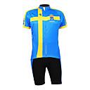 KOOPLUS® Biciklistička majica s kratkim hlačama Muškarci Pola rukav BiciklProzračnost / Vodootporni patent / Prednji Zipper / Podesan za
