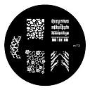 4KS Nail Art Image Stamp Lisování šablony deska M Series NO.1