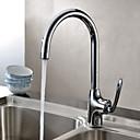 Sprinkle®キッチン用水栓  ,  コンテンポラリー  with  クロム シングルレバー 一つ  ,  特徴  for センターセットタイプ