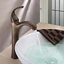 アンティーク調 洗面ボウル セラミックバルブ シングルハンドルつの穴 with アンティーク真鍮 バスルームのシンクの蛇口
