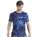 Aidiaisi ® Muška Okrugli vrat Uzročno kratkih rukava Camouflage T-shirt