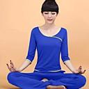 Yoga Kompleti odjeće/odijela Quick dry Sportska odjeća ŽeneYoga / Pilates / Sposobnost / Slobodno vrijeme Sport