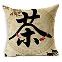漢字「茶」のパターンコットン/リネン装飾的な枕カバー