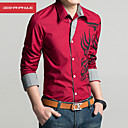MANWAN WALK®Men's Casual Slim Fit Dragon Print Shirt,Fashion Long Sleeve Shirt.