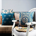 4殿下の優雅な生活装飾枕カバーのセット