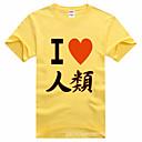 Inspirovaný No Game No Life Cosplay Anime Cosplay kostýmy Cosplay T-shirt Tisk Czarny Krátké rukávy Trička