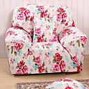 visoka elastičnost protiv grinja kauč poklopac čvrsto all-inclusive presvlaka za namještaj protuklizne tkanina kauč poklopac