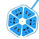 # Drát Others Smart usb socket Hnědá