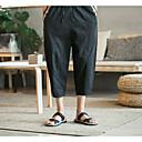 Pánské Jednoduchý Aktivní Není elastické Široké nohavice Kalhoty Rovné Široké nohavice Mid Rise Jednobarevné