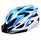 女性用 / 男性用 - サイクリング / マウンテンサイクリング / ロードバイク / レクリエーションサイクリング / ハイキング / ウィンタースポーツ / スノーボード / スケート - マウンテン / ロード - ヘルメット ( ブルー , EPS )サイクリング